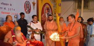 शंकराचार्य श्री स्वरूपानन्द सरस्वती जी महाराज का चातुर्मास 2017 द्वारका गुजरात