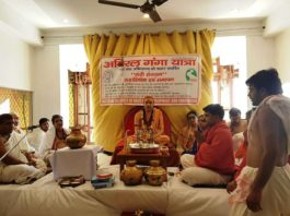नदी संगठन अविरल गंगा यात्रा स्वामिश्रीः अविमुक्तेश्वरानन्दः